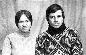 Коневских Александр и Любовь. Пашнино-3