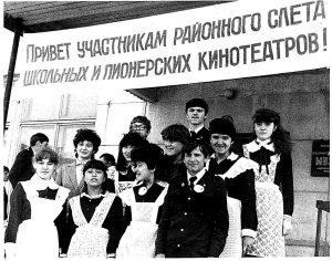 Участники слета из с. Миасское