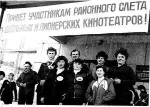 Участники слета из с. Бродокалмак