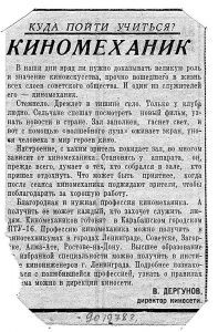 gazet-0001