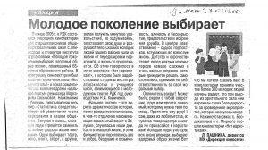 gazet-0002