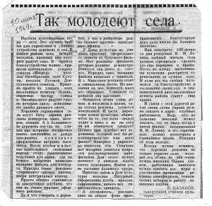 gazet-0003