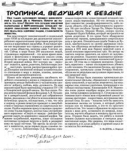 gazet-0004