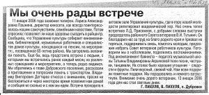 gazet-0005