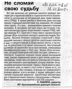 gazet-0006