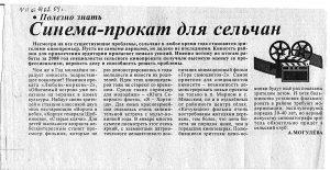 gazet-0007