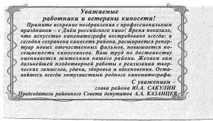 gazet-0008