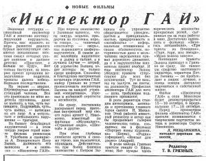 gazet-0009