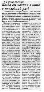 gazet-0010