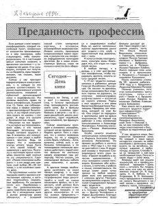 gazet-0011
