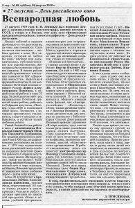 gazet-0012
