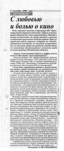 gazet-0013