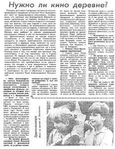gazet-0017
