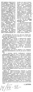 gazet-0018