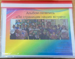 Коллективная работа 4 А класса МСОШ 1, руководитель Шведова И.В.