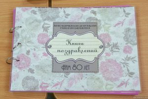 Команда КВН Козырь МОУ Козыревская СОШ