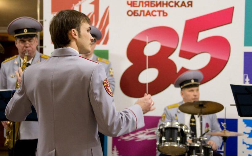 Фильмы,  посвященные         85-летию Челябинской области